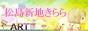 大阪(九条)の松島新地の求人サイトです。松島新地トップクラスの給料と待遇、安心の大型グループです。